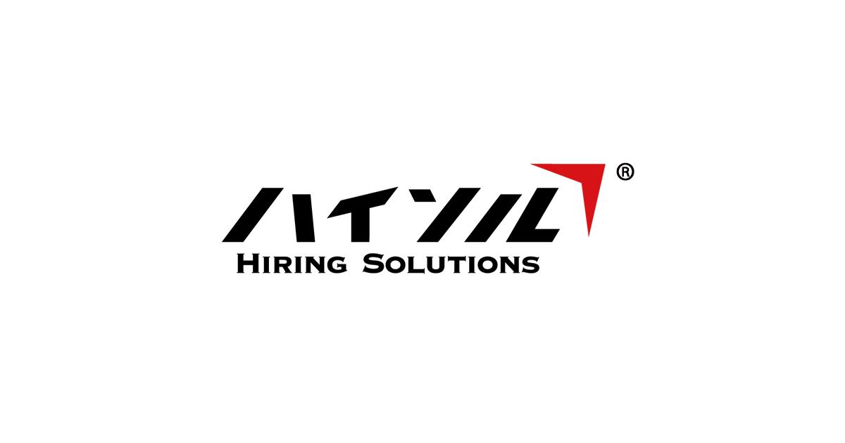 ハイソル アルバイト パート 採用 雇用支援システム